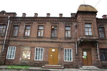 Чухломский краеведческий музей имени