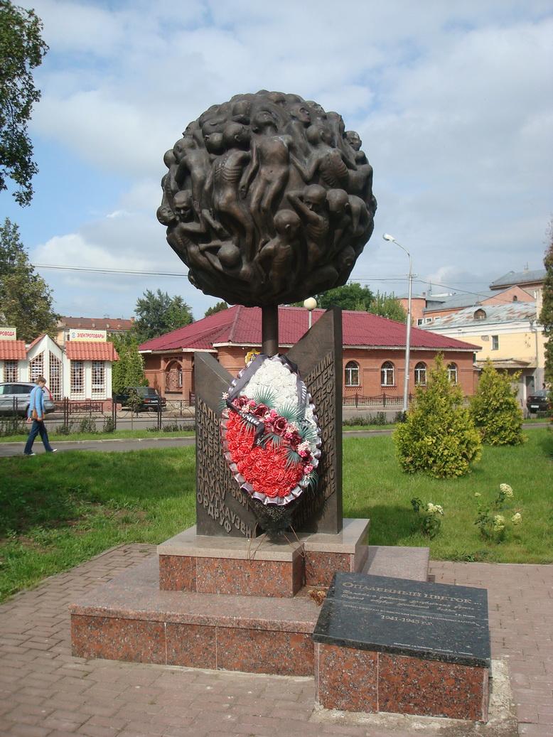 памятники смоленска фото и описание точки