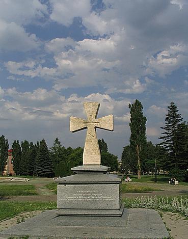 Памятники ставропольского края фото и описание варианты надписей на надгробной плите