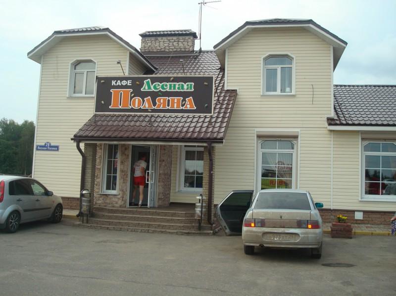 дзержинск нижегородская область знакомства