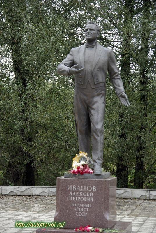 Где в твери находится памятник купить памятники из карельского гранита от производителя в москве