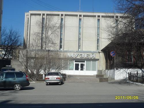 Картинки по запросу краеведческий музей краснотурьинск