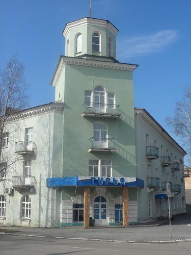 краснотурьинск фото города