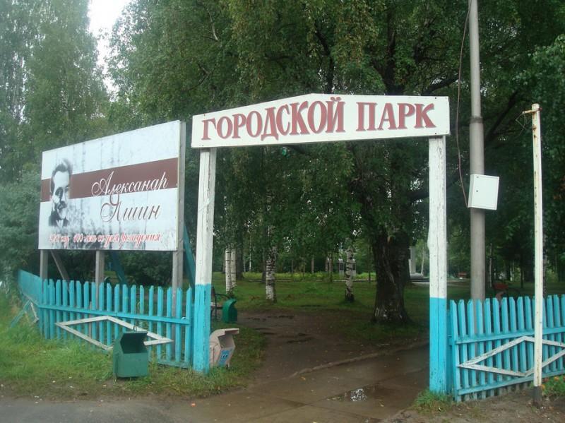 знакомства вологодская область никольск