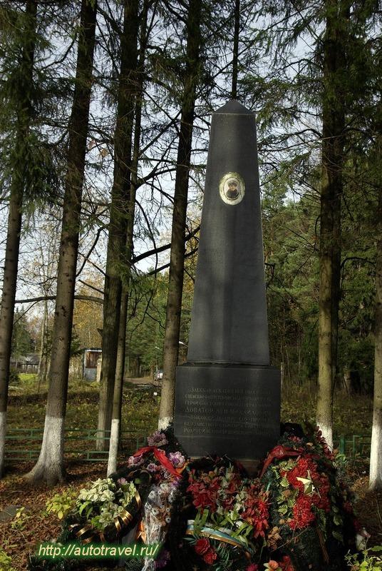 Фотография Памятная стела на месте гибели Л.М. Доватора (Руза (Московская область))