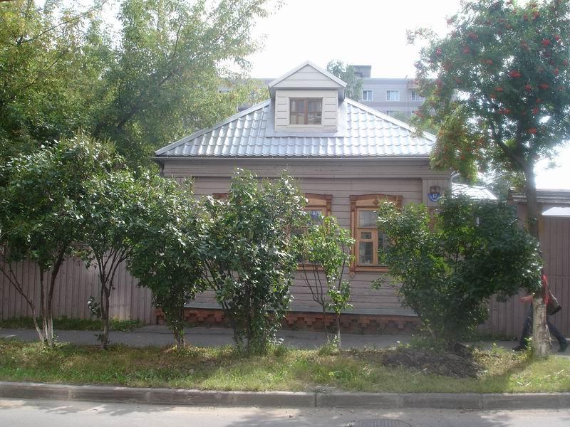 Фотография Дом-музей А.П. Гайдара (Клин (Московская область))