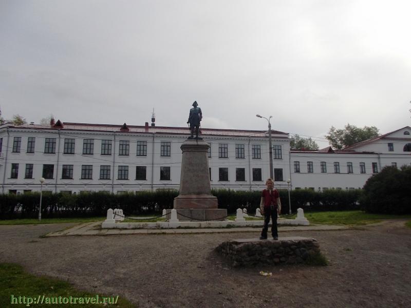 События - Архангельская область - Календарь событий
