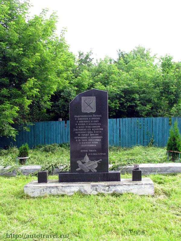 Эконом памятник Арка Зеленоград