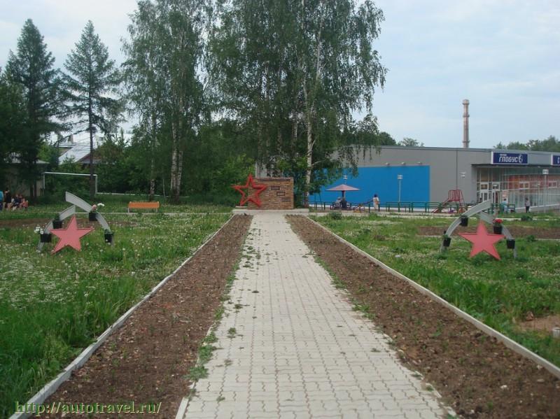 знакомства кировская область омутнинск