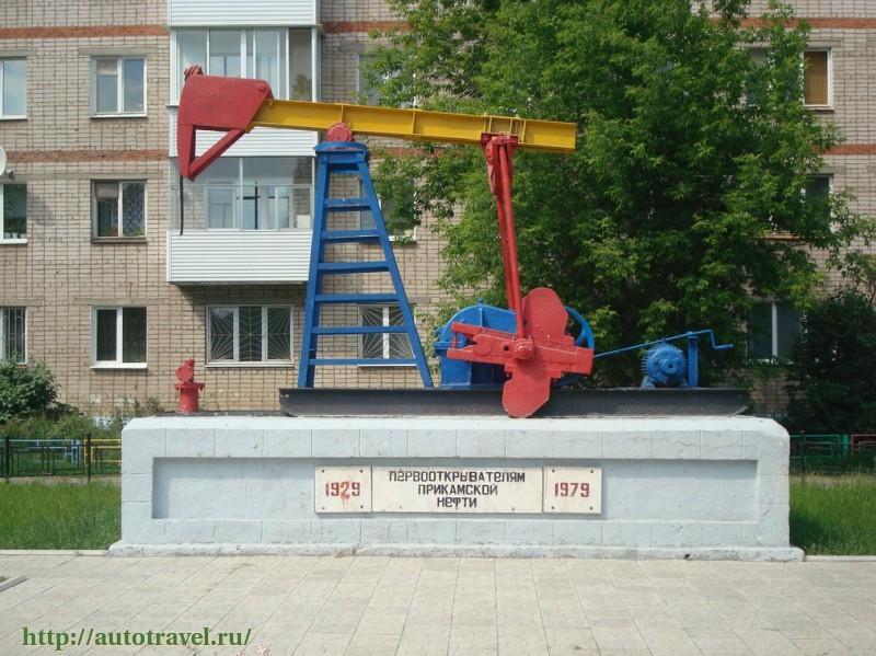 Г краснокамск картинки