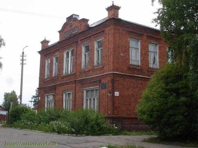 Новости 30092017  МК в Архангельске