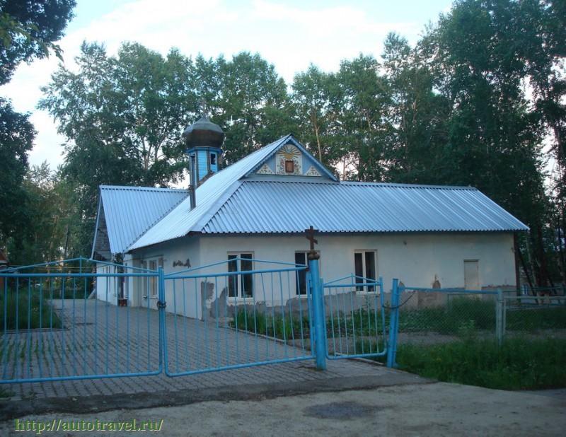 горнозаводск пермский край знакомства