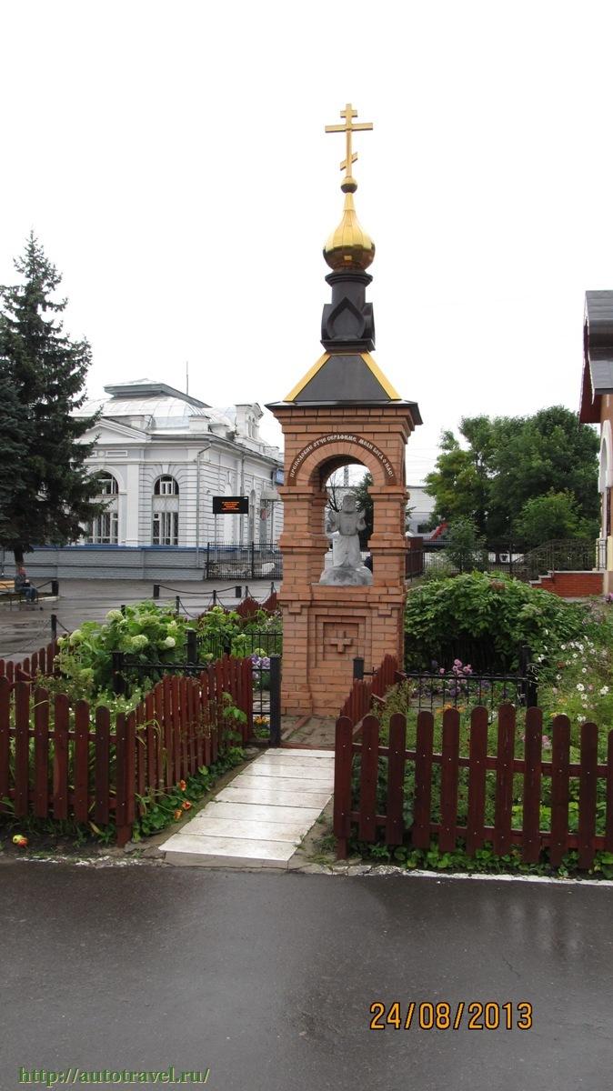 Александров город  Википедия