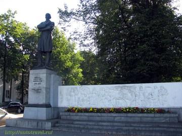 Ярославль (Ярославская область): Достопримечательность Памятник Н.А. Некрасову