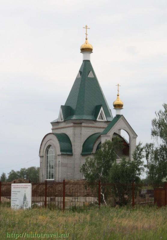 сайт знакомств челябинская область южноуральск