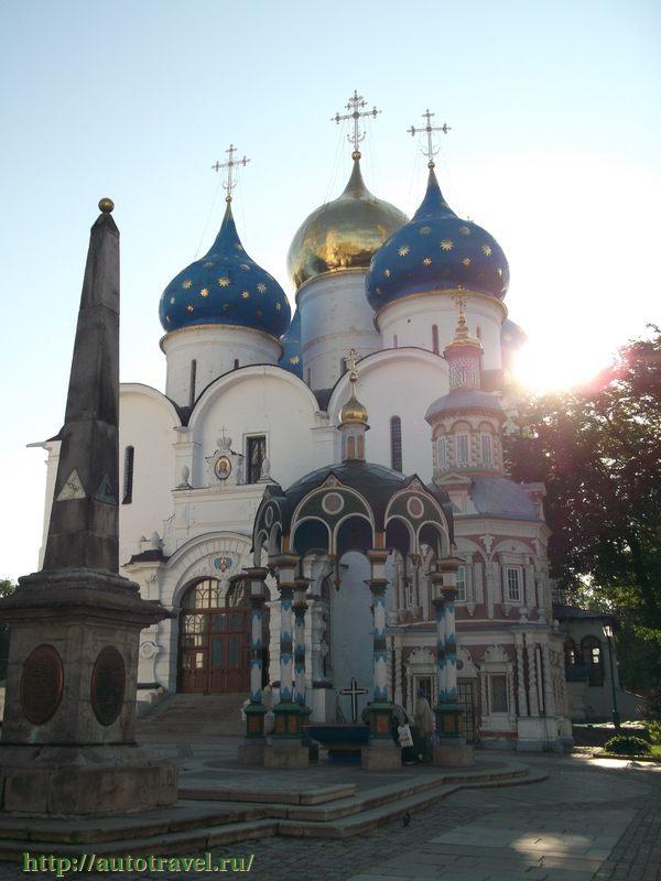 Фотография Троице-Сергиев монастырь (Лавра) (Сергиев Посад (Московская область))