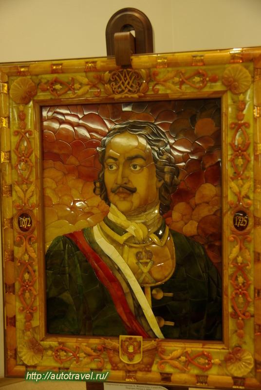 Музей янтаря (Калининград - Калининградская область)