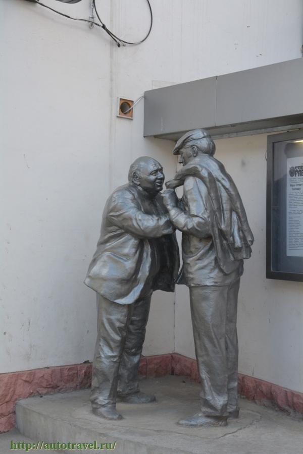 Памятник Афоне и штукатуру Коле в Ярославле фотографии