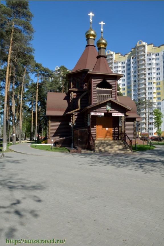 знакомства в люберцы московская область