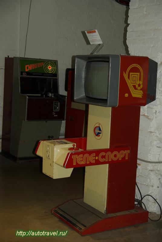 вулкан игровые автоматы москва