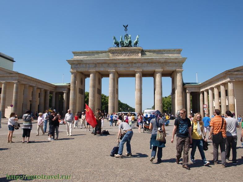 Достопримечательности Берлина | 589x785