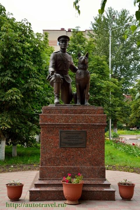 знакомство белгород и белгородская область