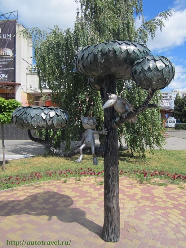 Воронеж памятник коту с улице
