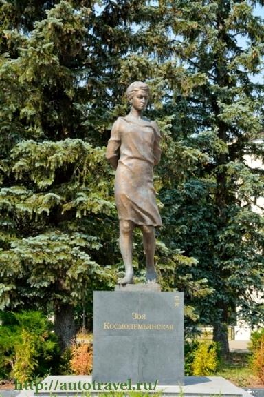 Фотография Памятник Зое Космодемьянской (Руза (Московская область))