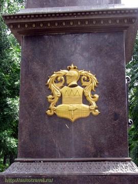 Ярославль (Ярославская область): Достопримечательность Демидовский столп – памятник П.Г. Демидову