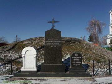 Зарайск (Московская область): Достопримечательность Могила-курган ополченцев, павших в сражении за освобождение Зарайска в 1608 году
