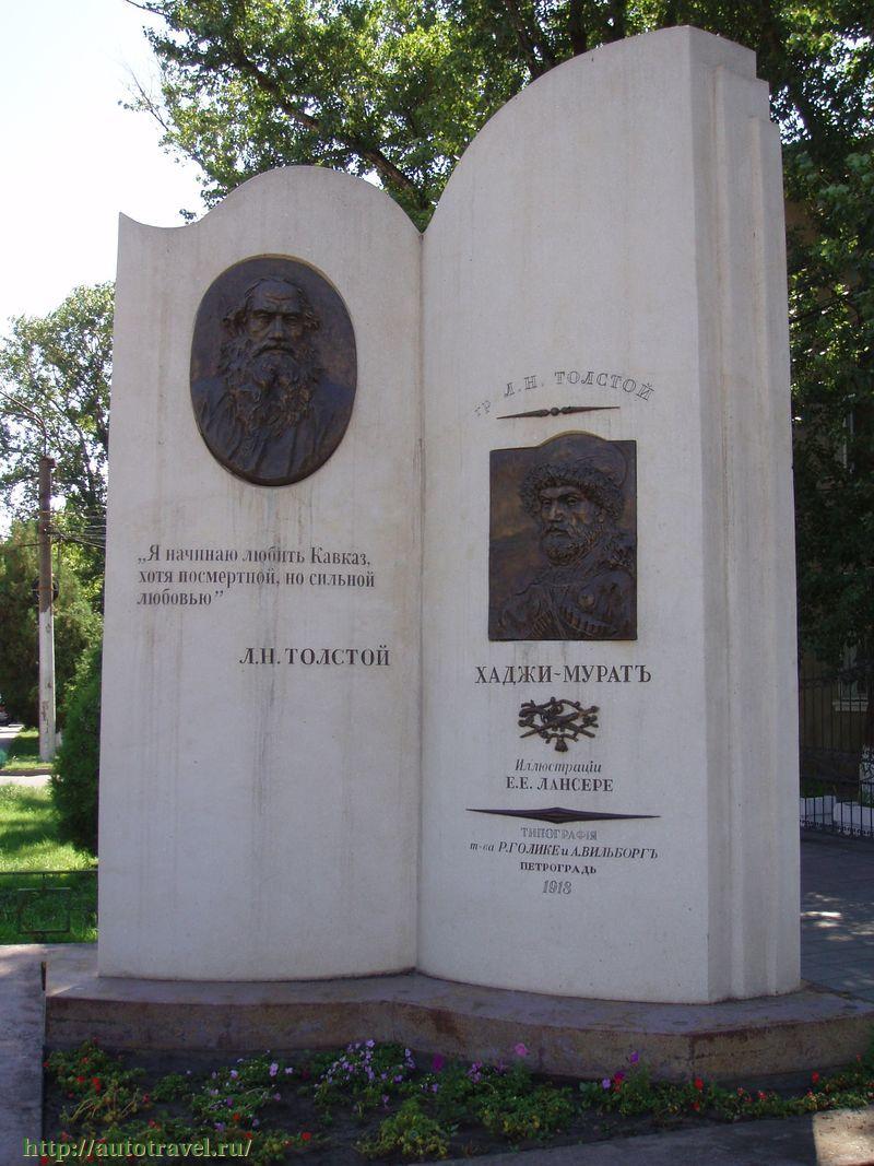 Памятники на могилу в махачкале памятники на могилу чебоксары цены и фото данила мастер