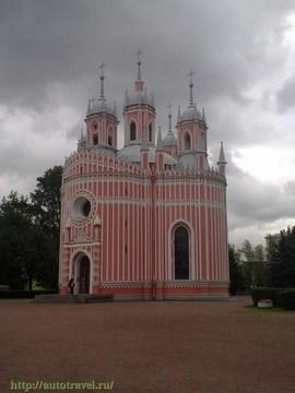 Санкт-Петербург (Ленинградская область): Достопримечательность Чесменская церковь
