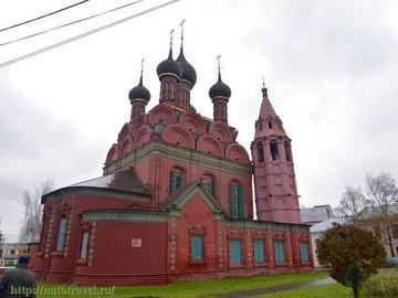Ярославль (Ярославская область): Достопримечательность Церковь Богоявления