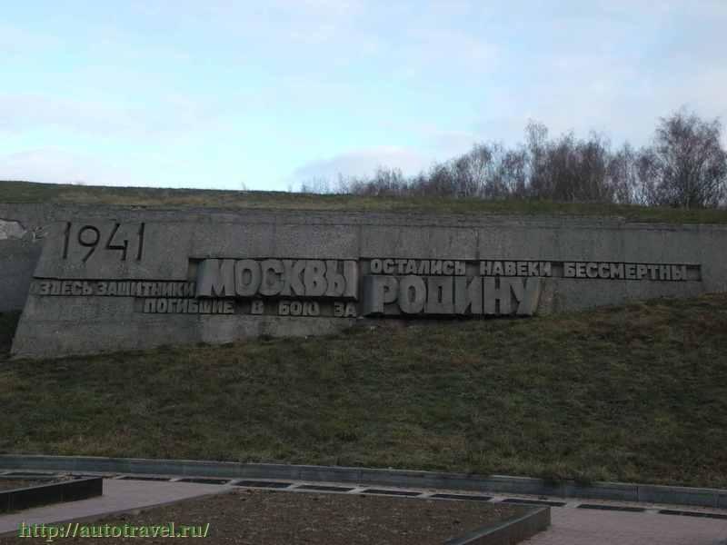 московская область город зеленоград фото