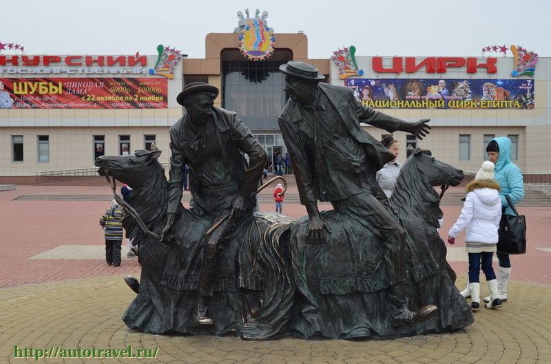 курск памятник клоуну никулину фото