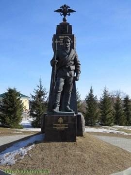 Саранск (Республика Мордовия): Достопримечательность Памятник героям Первой мировой войны