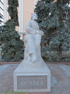 Саранск (Республика Мордовия): Достопримечательность Памятник Н.П. Огареву