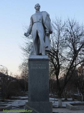 Саранск (Республика Мордовия): Достопримечательность Памятник А.И. Полежаеву