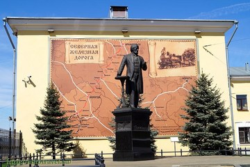 Ярославль (Ярославская область): Достопримечательность Памятник Савве Мамонтову