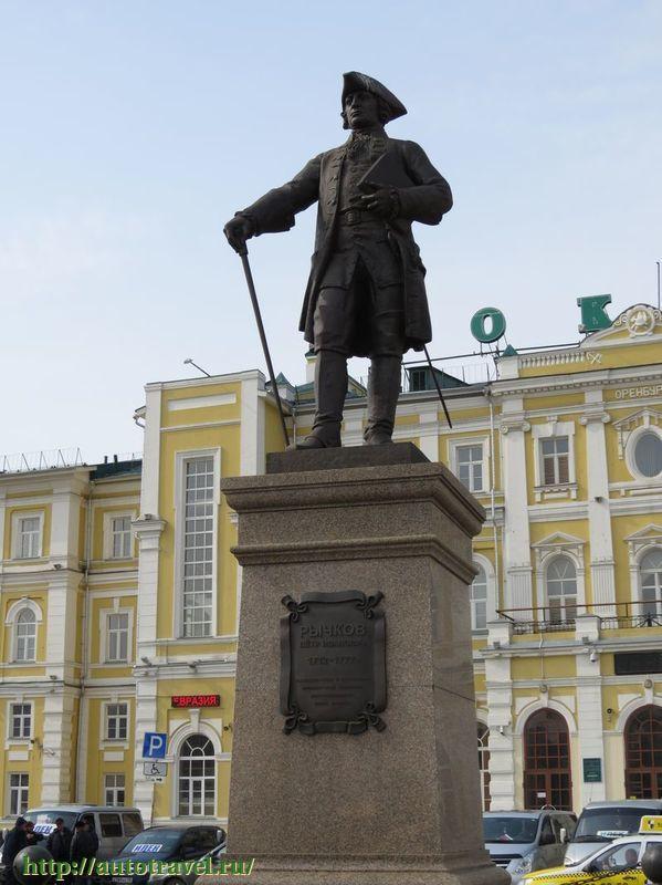 Какие памятники истории и культуры находятся в оренбургской области o kamen ru брусчатка гранитная купить