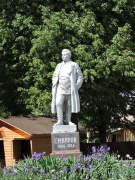 Зарайск (Московская область): Достопримечательность Памятник С.М.Кирову