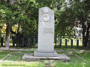 Зарайск (Московская область): Достопримечательность Стела Д.Благоеву