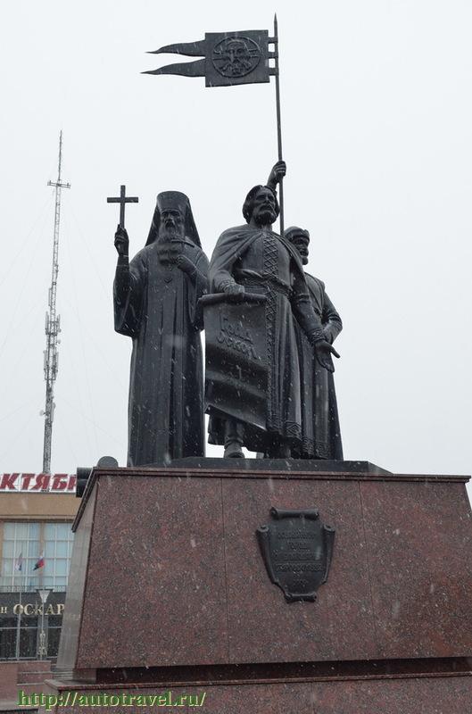 Памятники вов в россии Старый Оскол цены на памятники в липецке иркутске