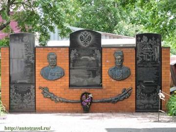 Зарайск (Московская область): Достопримечательность Мемориал героям русско-турецкой войны