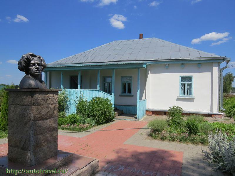 Клиника василенко москва официальный сайт