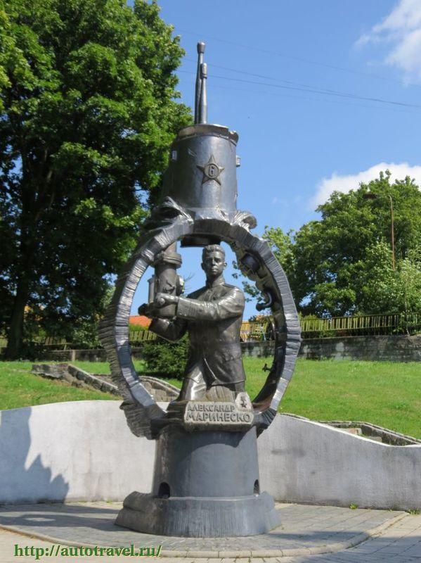 философских калининграда фото памятник атлантический настоящее