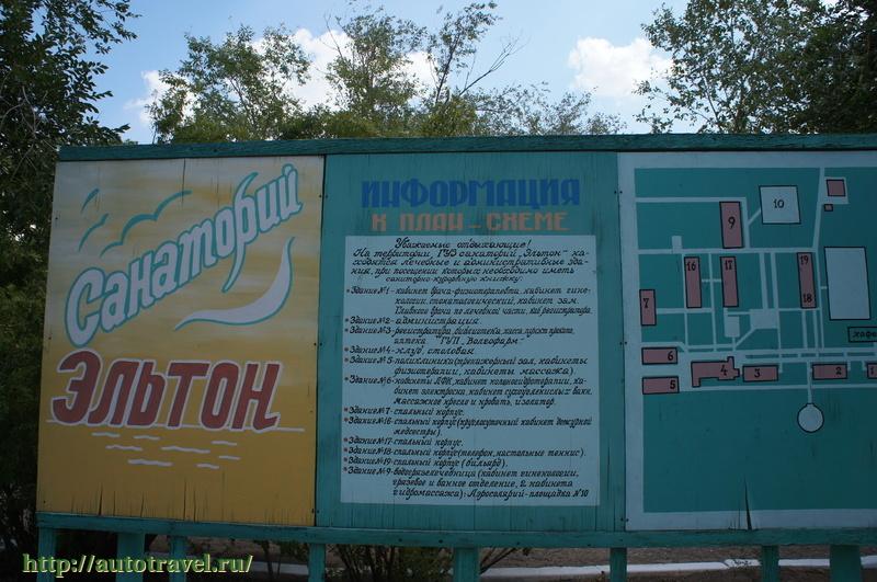 Спермограмма в днепропетровске