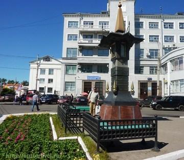 Ярославская областная клиническая больница запись