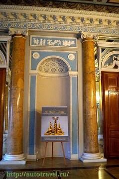 Санкт-Петербург (Ленинградская область): Достопримечательность Строгановский дворец