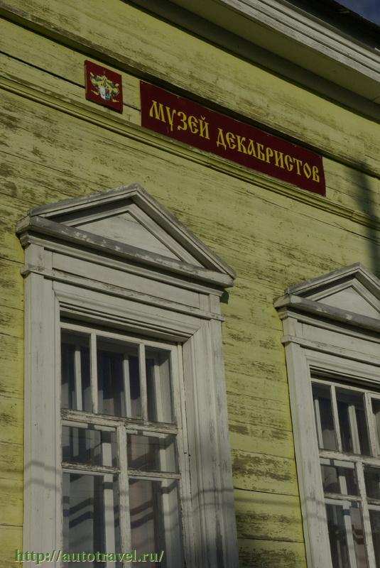 знакомства туринск свердловская область
